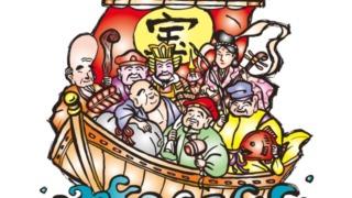 七福神のイメージ画像。