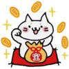 金運猫のイメージ画像。