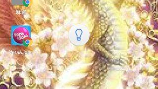自分が使ってるスマートフォンのスクリーンショット画像。
