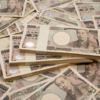 1万円札の札束画像。