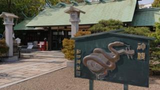 和田神社の境内。