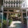 サムハラ神社の鳥居