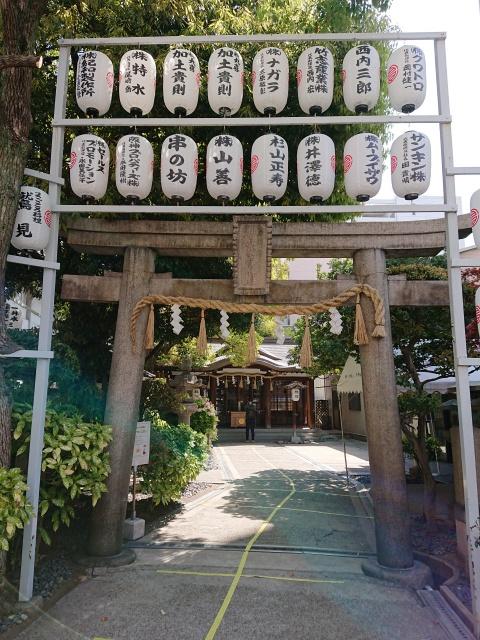 サムハラ神社の鳥居。