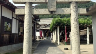 寶當神社の鳥居。